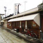 ヨコガワ分店(外観)