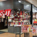 ピリケンラーメン エルパ店(外観)