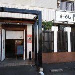 らーめん 門(外観)