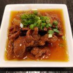 麺屋 勝木(料理)