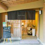 JURAKU(入り口)