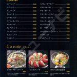 TONYA CAFE(メニュー)