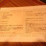 カフェ想窓(木曜夜・ジョイカフェメニュー)