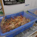 丸松(魚介)