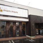 manimani(外装)