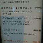 コトノハ(メニュー)