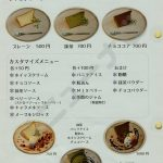 Snow cafe(メニュー)