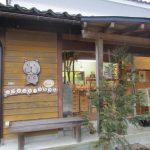 森の木いちご畑cafe(外装)