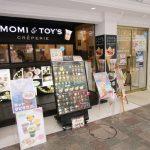 MOMI&TOY'S 福井駅前店(外装)