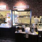いきなり!ステーキ(焼き場)