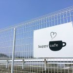 happy cafe(看板)