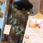 フラッフィーパンケーキ(内装)