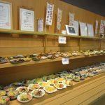 かあちゃんキッチン(お惣菜)