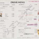 happy cafe(メニュー)
