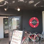 CAFE ROSSO(外装)