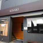 Kisaki CAFE(外装)
