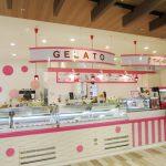 ジェラートトリノ楽市店