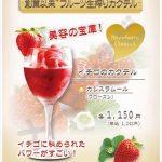 Very Good(メニュー)
