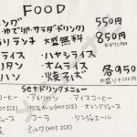Rcafe(メニュー)