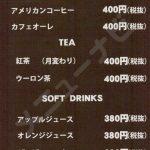 cafe Levo(メニュー)