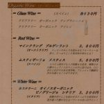 Kisaki CAFE(メニュー)