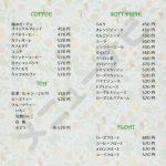 Rose Cafe(メニュー)