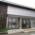 veg.yard(外装)