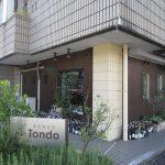 Tondo(外装)