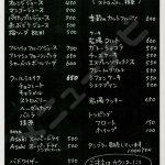 IWABA CAFE(メニュー)