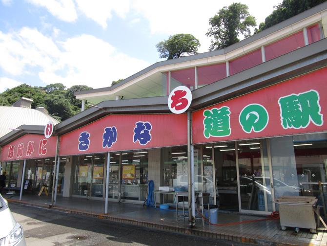 道の駅 越前(外装)