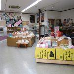 道の駅 丹生ヶ丘(内装)