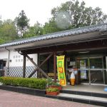 道の駅 丹生ヶ丘(外装)