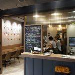 Green Haibe Cafe(テイクアウト窓口)
