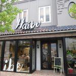 Green Haibe Cafe(外装)