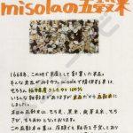 misola