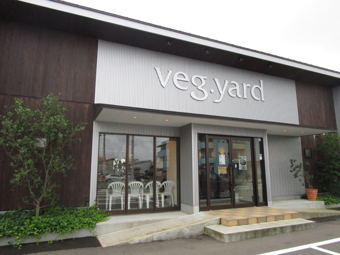 veg.yard(外観)