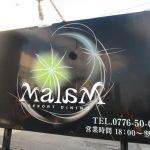 MALAM(看板)
