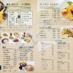 GEN's KITCHEN(メニュー)