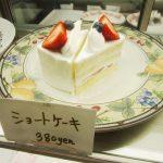 ポースカフェ(ケーキ)