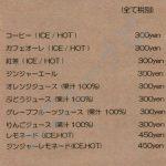 ROTTA CAFE(メニュー)
