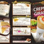 CREPE DE GIRAF(メニュー)
