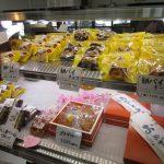餅の田中屋(お菓子)