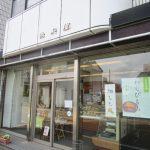 昭和堂(外装)