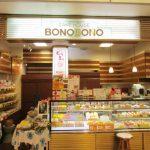 BONOBONO(外装)