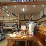 noripapa(学園店)
