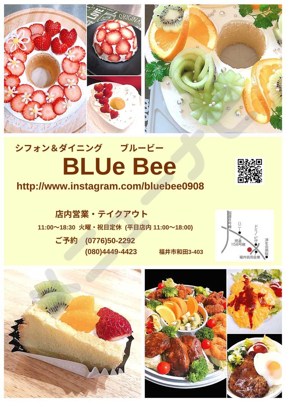 BLUeBee(テイクアウトメニュー)