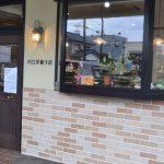 川口洋菓子店(外装)