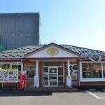 8番らーめん 神明店(外装)