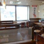 8番らーめん 鯖江東店(店内)