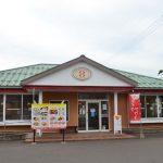 8番らーめん 国高店